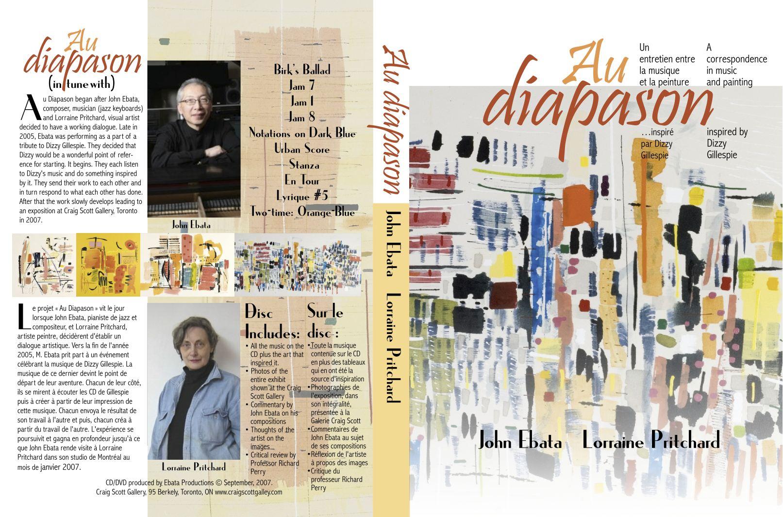 Au Diapason- Craig Scott Gallery November-December 2007